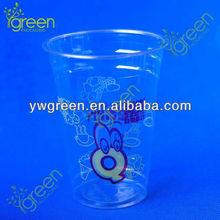 Animal printed logo plastic juice cup