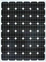 90w 12v solar panel internal battery