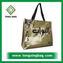 india bopp laminated pp woven bag