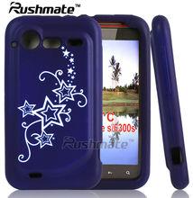 Hotsale Dark Blue Cover For HTC Incredible S 6300s s710e Soft Star Laser Cut Silicone Case