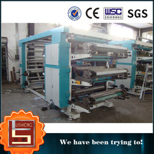 flexo printing plate making machine suit printing bag logo advis