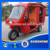 SX150ZK-A Useful Hot Sale passenger motorcycle tricycle