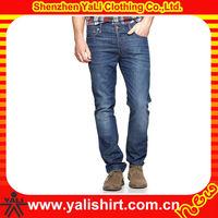 OEM comfortable dark blue loose wash 2013 new style fashion men jeans