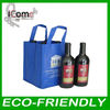 wine bag/wine cooler bag/non woven wine bag