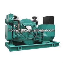 Honny Inboard Marine Diesel Engines for sale