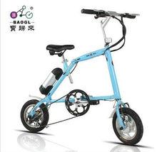 Aluminum electric bike foldable