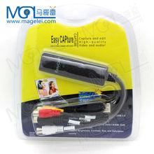 USB 2.0 TV DVD VHS Video Audio AV Capture Adapter Easy CAP For Laptop