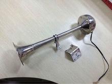 SS Single Trumpet