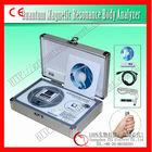 Mini auto quantum analyzer health diagnosis machine