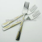 New design SS gold plated dinner fork with embossed handle