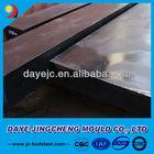 D2 Flats / Flat D2 Steel Bar
