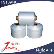 HMLS polyester covered spandex yarn