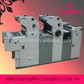Ht247 poster duplo cor heidelberg gto 46 máquina de impressão offset