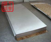ti6al4v titanium plates grade 5 for Industrial using