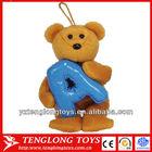 2014 new design novelty plush bear toy for christmas tree decoration wholesale