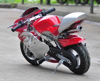 Hot Selling Gasoline Pocket Bike pocket+bike+mini+chopper