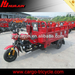 HUJU cargo trimoto motorcycle/adult pedal tricycle/three wheel motorcycle
