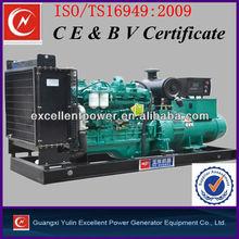 Yuchai 100KW dynamo diesel generator