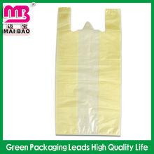 Biodegradable plastic car trash bag for car