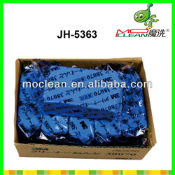 Japanese clay bar 180g car washing product,car care products