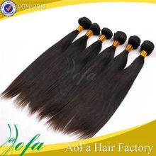 bosin factory price natural wave virgin remy eurasian hair weave