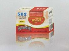 Wholesale!!! 502 Instant Glue , Ethyl Cyanoacrylate Liquid Adhesive