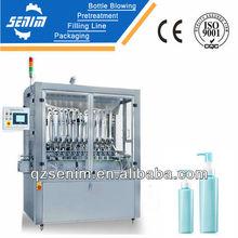 SM-LP Automatic bottle lotion filling machine