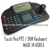 MADE IN KOREA ptz & dvr keyboard joystick controller