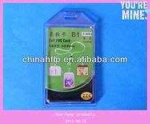 Symbolic colorful keychain credit card holder