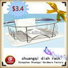 CQ1024-119 plastic dish drainer tray