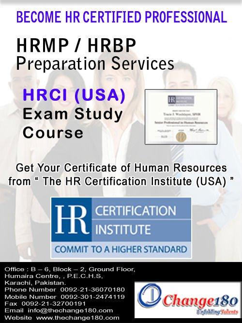 Hrmp certification