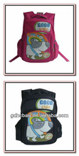 2013 HOT Style CUTE DOG Series Durable Polyester School Bag for Pupil