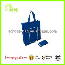 Popular pp non woven shopping tote bag