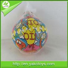 """8.5"""" ball Y10632134"""