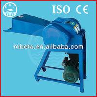 Hot sale Farm Chaff Cutter Machine /Agricultural Shredder Machine