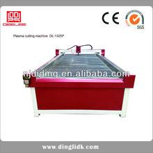 Manual Sheet Metal Cutting MachineDL-1325