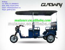 Electric tricycle, electric rickshaw,e-tricycle, e-rickshaw,autorickshaw, three wheeler, tuktuk, pedicab, trisha,trike,trishaw