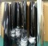 SC7030 -- scratch resistant protective door adhesive films