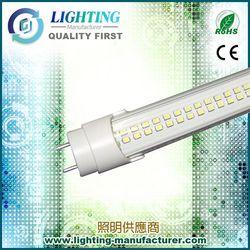 best price! 360 degree t5 led tube Solarcupid LED Tube