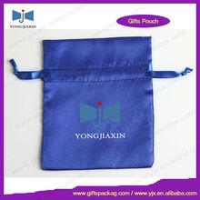 Long form silk receive bag/jewelry bag