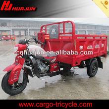 trimoto cargo/gas tricycle motor motor trike kits