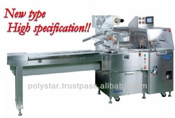 Japanese dry food packing machine PROTO-C700B