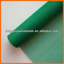 Fiberglass Windows Screening /Nylon windows screens/Insect screen fabric(manufacturer)