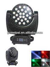 disco light /led 24pcs*4in1 wash moving head/led rgbw moving wash dj equipment lighting