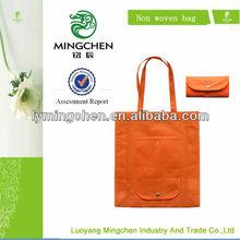 2012 high quality non-woven cloth eco-friendly folding bag