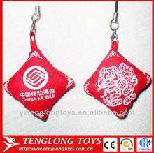 cheap custom gifts plush mobile phone key chain