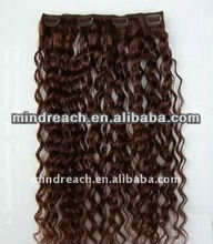 Beauty jerry curl 20'' 33# India remy hair clip in hair extension
