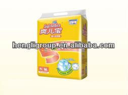 Sleepy baby diaper/Sunny baby diaper Softbaies super thin baby diapers XL0516