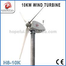 10KW Wind Turbine Generator Variable Blade Pitch
