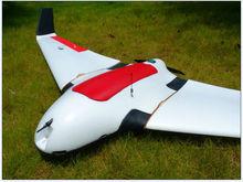 Ready to Fly plane-UAV RTF asembly model FY X8 EPO airplane with Panda2 autopilot and data radio and GCS system